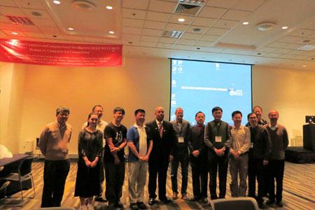 IEEE WCCI 2016