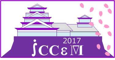 ICCEM 2017