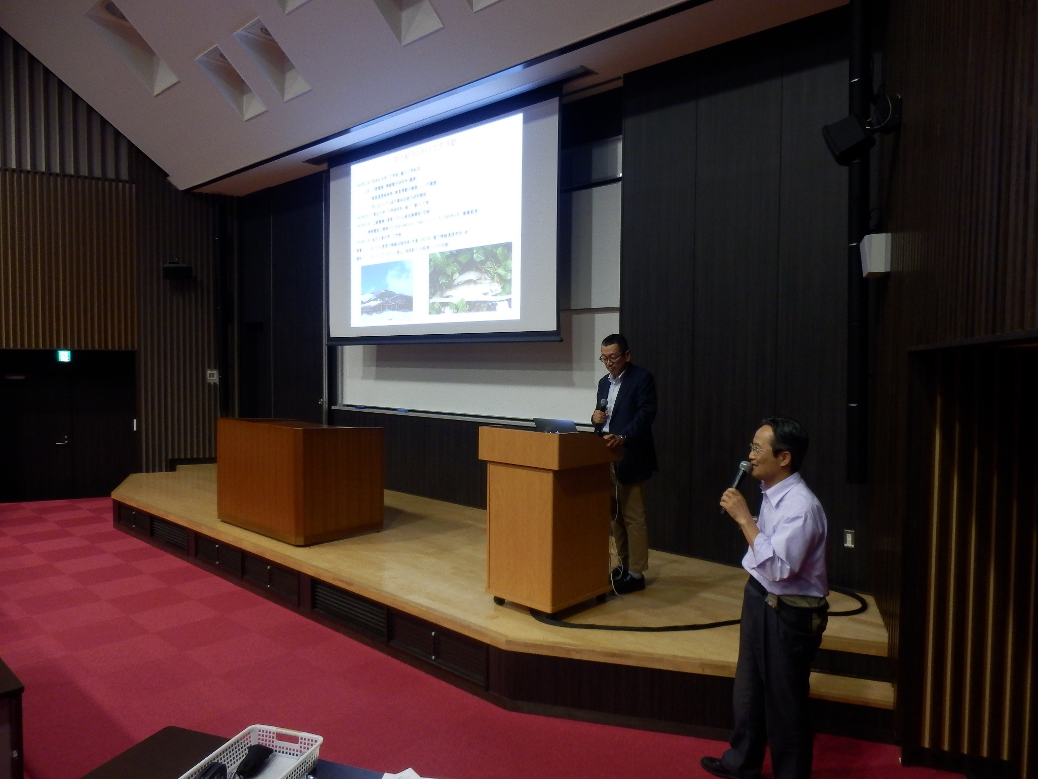IEEE MTT-S Nagoya Chapter